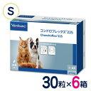 ビルバック コンドロフレックス225 (小型犬・猫用:〜15kg) 30粒×6個セット