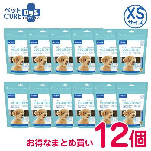 【セール★SALE】ビルバック C.E.T.ベジデントフレッシュ XS 15本入り×12個セット 犬用デンタルガム