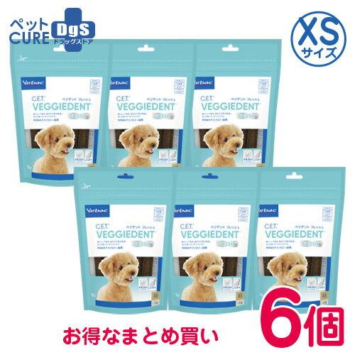 【セール★SALE】ビルバック C.E.T.ベジデントフレッシュ XS 15本入り×6個セット 犬用デンタルガム