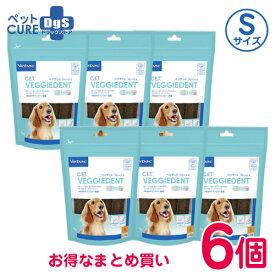【SALE】ビルバック C.E.T.ベジデントフレッシュ S 15本入り×6個セット 犬用デンタルガム(歯みがきガム)