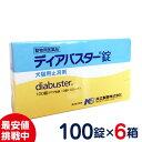 [まとめ買いがお得!]共立製薬 ディアバスター錠 犬・猫用消化器用薬[下痢]100錠×6箱セット