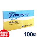 共立製薬 ディアバスター錠 犬・猫用消化器用薬[下痢]100錠