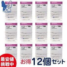 【まとめ買い】共立製薬 ネフガード協和(顆粒) 400mg×50包 ×12箱セット [動物用健康補助食品]