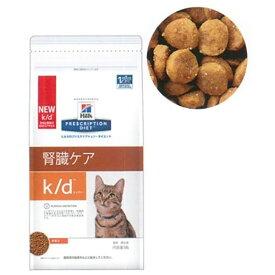 ヒルズ 食事療法食 猫用 k/d ドライ チキン 4kg