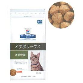 ヒルズ 食事療法食 猫用 メタボリックス ドライ チキン 4kg