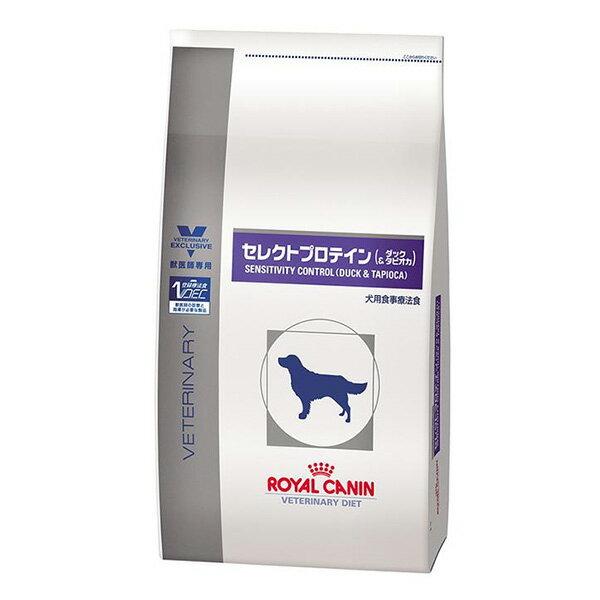 ロイヤルカナン 療法食 犬用 セレクトプロテイン(ダック&タピオカ) ドライ 8kg