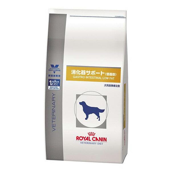ロイヤルカナン 療法食 犬用 消化器サポート(低脂肪) ドライ 3kg