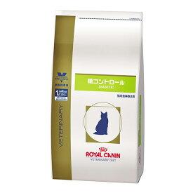 ロイヤルカナン 療法食 猫用 糖コントロール ドライ 4kg