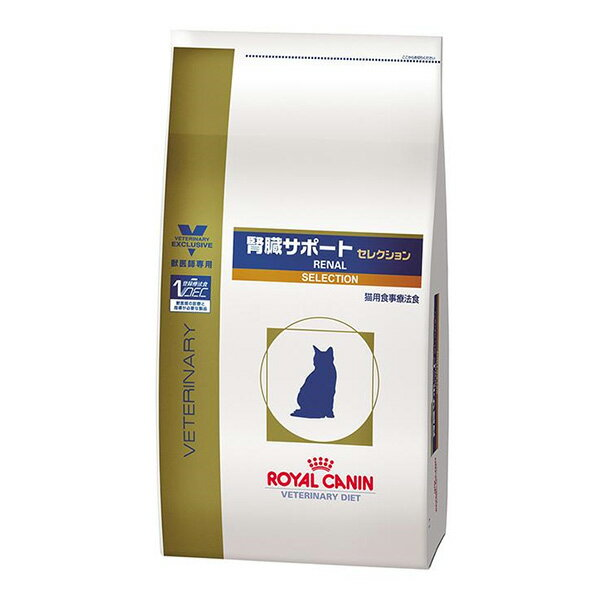 ロイヤルカナン 療法食 猫用 腎臓サポート セレクション ドライ 2kg
