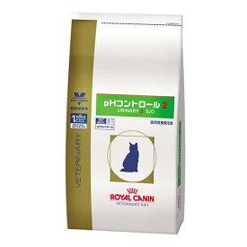 ロイヤルカナン 療法食 猫用 pHコントロール 2 ドライ 4kg