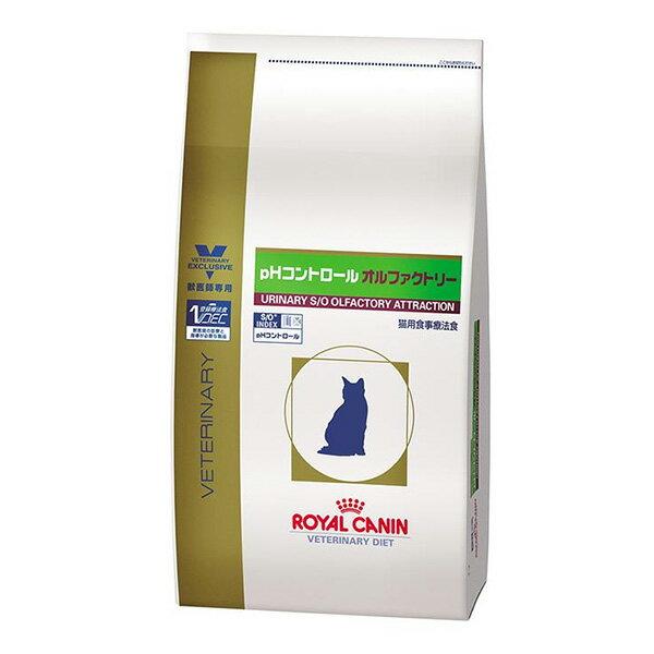 ロイヤルカナン 療法食 猫用 pHコントロール オルファクトリー ドライ 2kg