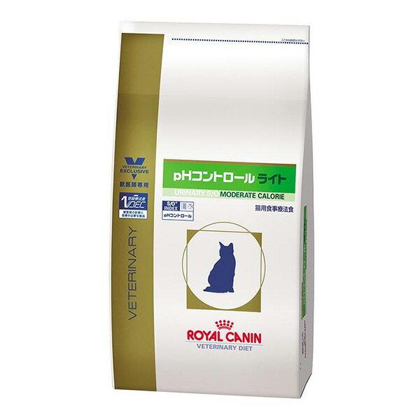 ロイヤルカナン 療法食 猫用 pHコントロール ライト ドライ 4kg