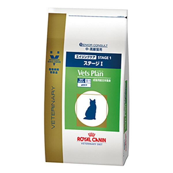 ロイヤルカナン 準療法食 猫用 エイジングケア ステージ1 2kg