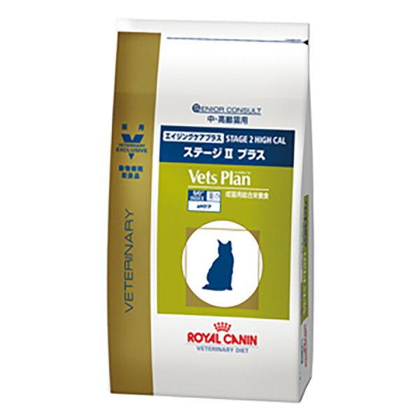 ロイヤルカナン 準療法食 猫用 エイジングケアプラス ステージ2 プラス 2kg