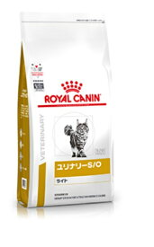ロイヤルカナン 療法食 猫用 ユリナリーS/O ライト ドライ 4kg