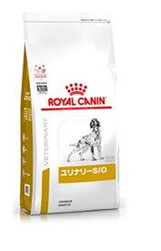 ロイヤルカナン 療法食 犬用 ユリナリーS/O ドライ 8kg