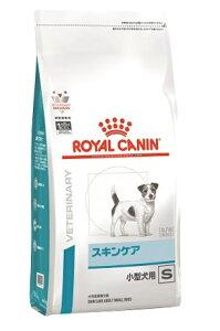 ロイヤルカナン 犬用 療法食 スキンケア小型犬用S 3kg