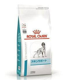 ロイヤルカナン 療法食 犬用 スキンサポート ドライ 8kg
