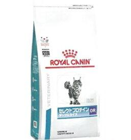 ロイヤルカナン 療法食 猫用 セレクトプロテイン(ダック&ライス) ドライ 4kg