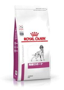 ロイヤルカナン 療法食 犬用 腎臓サポート ドライ 3kg