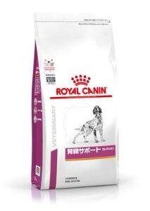 ロイヤルカナン 療法食 犬用 腎臓サポート セレクション ドライ 3kg