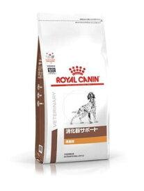 ロイヤルカナン 療法食 犬用 消化器サポート 低脂肪 ドライ 8kg