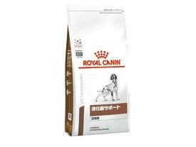 ロイヤルカナン 療法食 犬用 消化器サポート(高繊維) ドライ 8kg