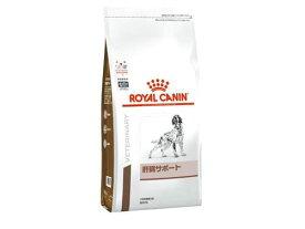 ロイヤルカナン 療法食 犬用 肝臓サポート ドライ 8kg