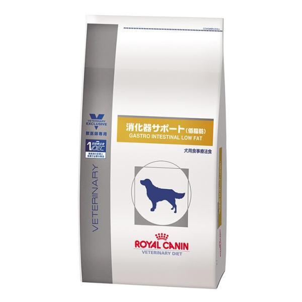 【オープン記念特価 お一人様2個限定 送料別】ロイヤルカナン 食事療法食 犬用 消化器サポート 低脂肪 ドライ 8kg