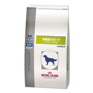 「ロイヤルカナン 食事療法食 犬用 満腹感サポート ドライ 8kg」を楽天で購入