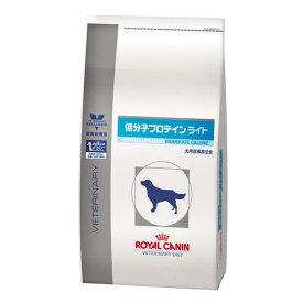 ロイヤルカナン 食事療法食 犬用 低分子プロテインライト ドライ 8kg