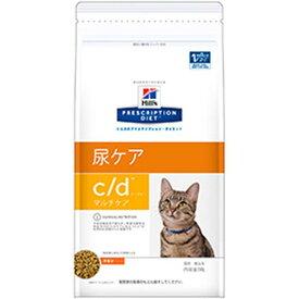 ヒルズ 食事療法食 猫用 c/d マルチケア ドライ 4kg