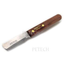 マース(Mars) トリミングナイフ 粗目 329