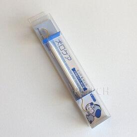犬口ケア ピック&ピック 【ネコポス便対応】★即日発送対象