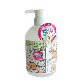 ★即日発送対象 Happy Wipes ふきとりワン ローズの香り 500ml
