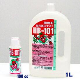 ■HB−101■HB-101活力・活性液 100cc