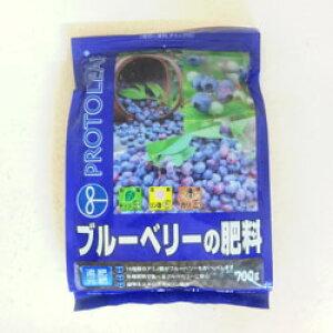 ■ブルーベリー専用肥料■天然有機肥料ブルーベリーの肥料 700g