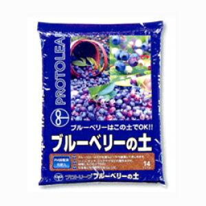■専用の土■ブルーベリーの土 5L (約1.5kg)