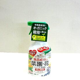 ■ 殺虫殺菌剤 ■NEW!収穫前日まで使える!ベニカマイルドスプレー420ml