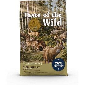 テイスト オブ ザ ワイルド パインフォレスト 12.7kg  穀物不使用 グレインフリー 全犬種対応 ドッグフード 並行輸入品 送料無料(北海道・沖縄県除く)