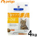 ヒルズ 猫用 c/d マルチケア 尿ケア ドライ 4kg【あす楽】