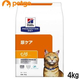 ヒルズ 猫用 c/d マルチケア 尿ケア フィッシュ入り ドライ 4kg【あす楽】