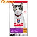 サイエンスダイエット シニアプラス チキン 高齢猫用 11歳以上 2.8kg