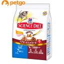 サイエンスダイエット ヘアボールコントロール シニア チキン 高齢猫用 7歳以上 2.8kg