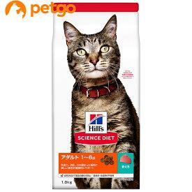 サイエンスダイエット アダルト まぐろ 成猫用 1歳以上 1.8kg【あす楽】
