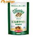 グリニーズ 獣医師専用 ピルポケット 猫用チキン 45個入り【あす楽】