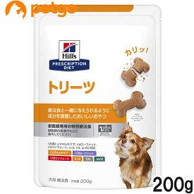 ヒルズ 犬用 トリーツ 200g【あす楽】