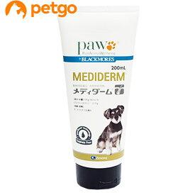 メディダーム 犬用 200mL(動物用医薬品)【あす楽】