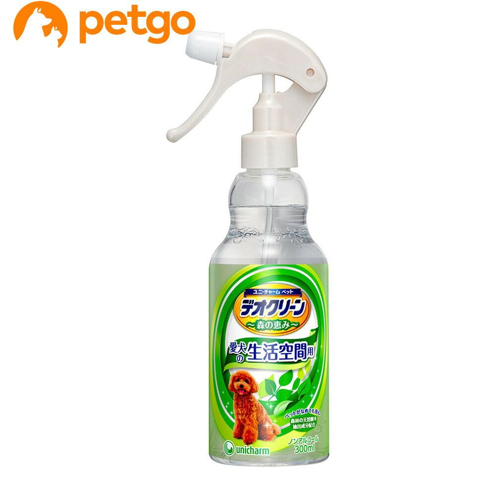 デオクリーン 消臭スプレー 犬用 本体 300ml【あす楽】