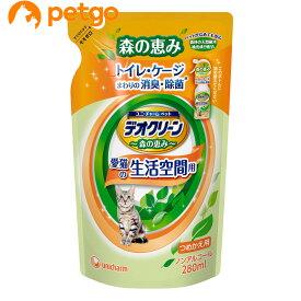【最大350円OFFクーポン】デオクリーン 消臭スプレー 猫用 詰替 280ml【あす楽】